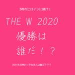 THEW2020